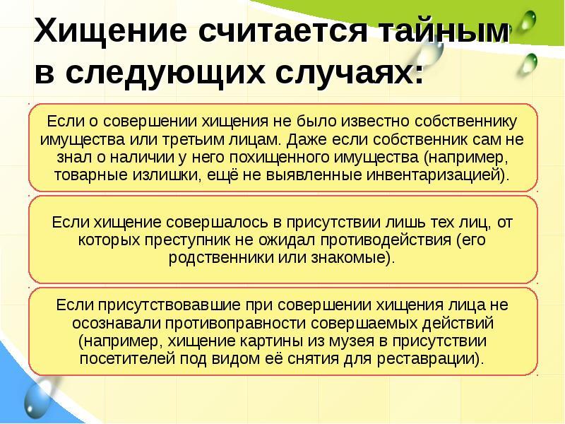 ukrali-dengi
