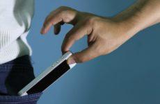 Как написать заявление о краже телефона в полицию: правильный образец