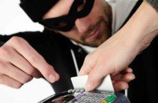 Наказание за кражу денег с банковской карты по статье УК РФ