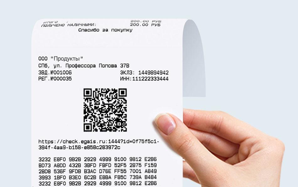 krazha-s-bankovskoj-karty